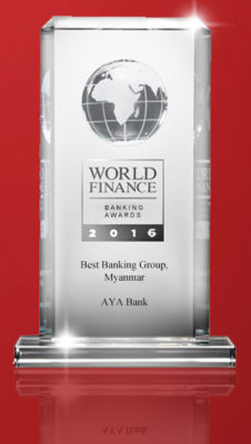 awards_banner_2016-banking-group-awards-226x400