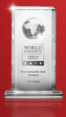 awards_banner_2016-most-sustainable-awards-226x400