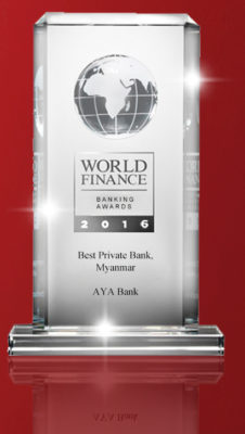 awards_banner_2016-pv-bank-awards-226x400