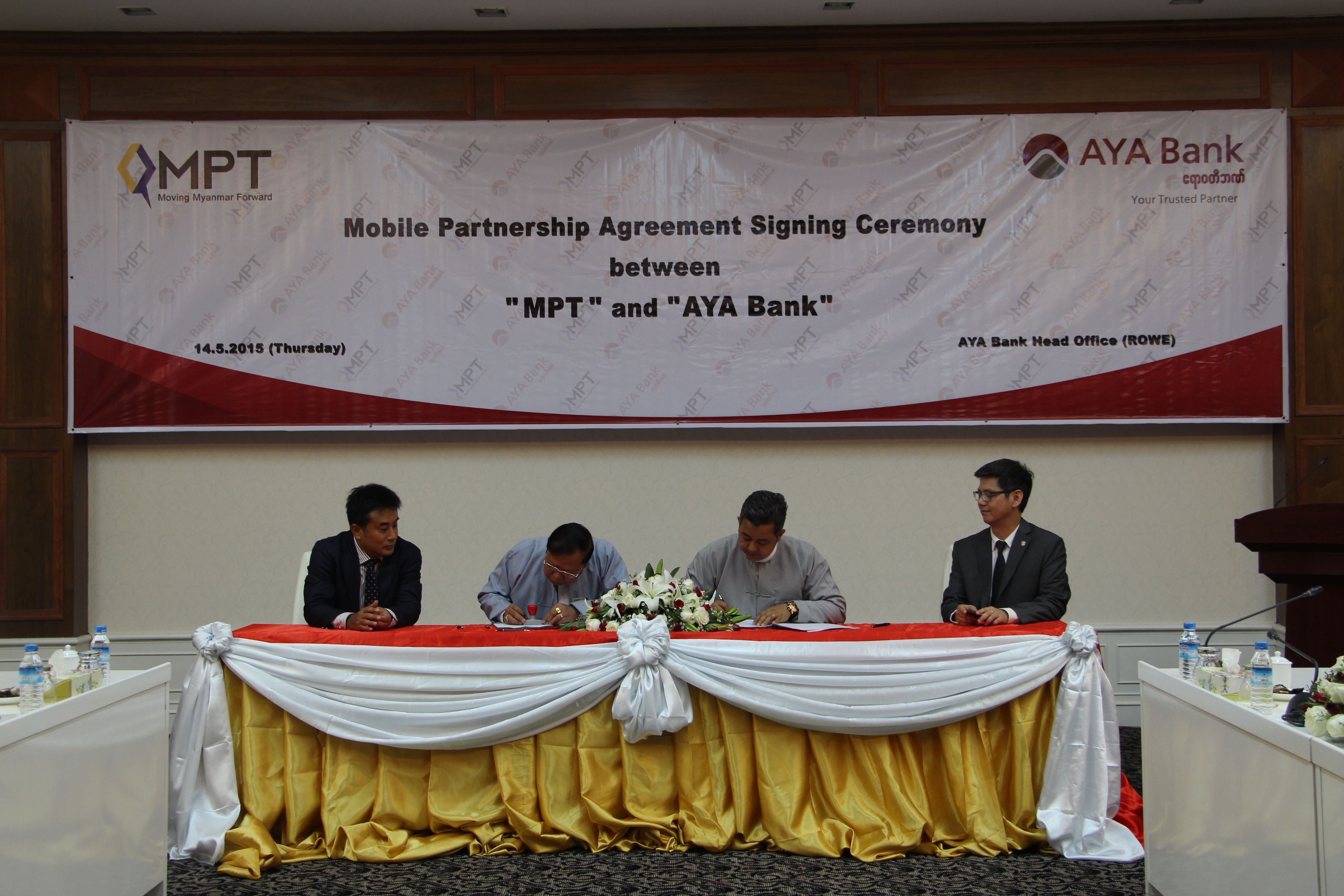mou-with-mpt