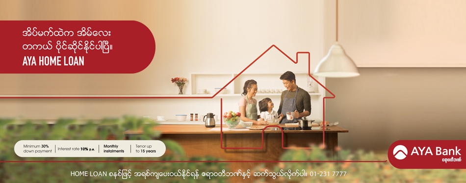 Autoloan_Home_For-Website